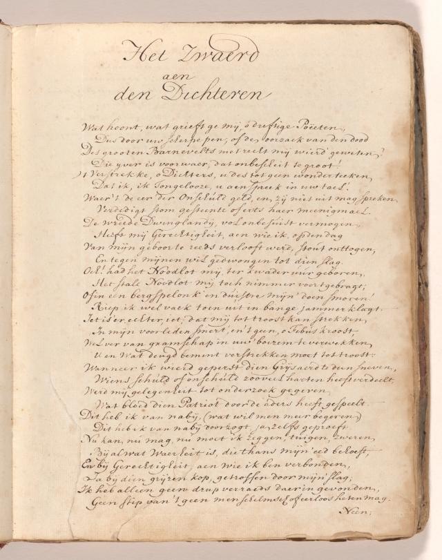 Gedicht op het zwaard waarmee Johan van Oldenbarnevelt in 1619 zou zijn onthoofd, recto. NG-NM-4282-19(R)